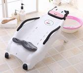 雙十一返場促銷洗頭兒童專用躺椅嬰兒女孩洗澡架椅洗發成人家庭家用小孩jy