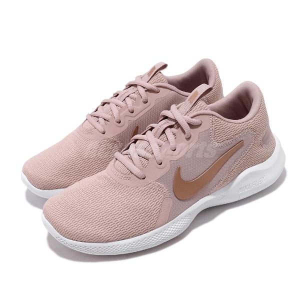 Nike 慢跑鞋 Wmns Flex Experience RN 9 粉紅 白 女鞋 運動鞋 【ACS】 CD0227-200