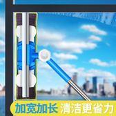 佳幫手擦玻璃神器伸縮桿家用雙面搽刷高樓窗戶刮洗器保潔清潔工具igo  西城故事