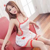 護士 角色扮演 肚兜五件組護士服 性感情趣內睡衣 【SV8329】快樂生活網