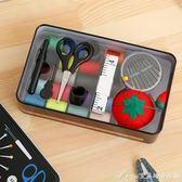 針線盒家用韓國可愛大號高檔針線盒套裝便攜式彩色手縫針粗線包 艾美時尚衣櫥
