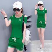 短衣套裝女短裝短袖T恤短褲女夏季時尚休閒運動晨跑服修身兩件套-Ifashion