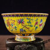 景德鎮陶瓷餐具創意琺瑯彩碗盤 明清瓷器 琺瑯彩米
