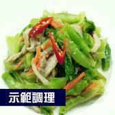『輕鬆煮』肉絲炒時蔬(350±5g/盒) (配菜小家庭量不浪費、廚房快炒即可上桌)