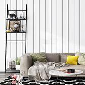 北歐風格墻紙現代簡約白色豎條紋臥室客廳
