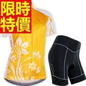 自行車衣 短袖 車褲套裝-吸濕排汗透氣限量精美女單車服 56y26[時尚巴黎]