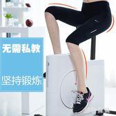 腳踏健身車動感單車超靜音健身車家用腳踏機自行車可折疊 運動器材WL2752【黑色妹妹】