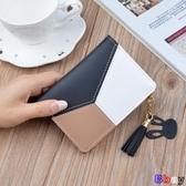 【貝貝】短夾 錢包 短款 時尚 撞色 拼接 兩折疊 拉鍊 錢夾 皮夾 零錢包