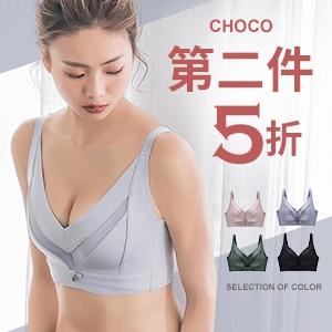 【時時樂限定】Choco Shop-守護幸運心.高斜邊集中包覆美胸無鋼圈內衣/70A~90D/四色/第二套半價