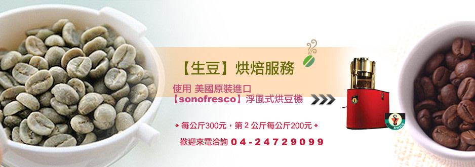 coffeego-imagebillboard-2209xf4x0938x0330-m.jpg