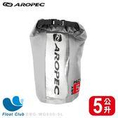 【AROPEC】5公升 防水袋/乾式袋(銀灰)  - Swell 洶湧