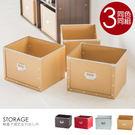 疊收納 收納盒 整理箱 收納箱【I0106-B】硬式儲存整理收納盒3入(四色) MIT台灣製 完美主義
