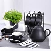 陶瓷咖啡杯套裝歐式茶具水杯水壺水具創意家用茶杯子馬克杯咖啡具 aj7302『紅袖伊人』