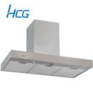 含原廠基本安裝 和成HCG 除油煙機 抽油煙機 數位光能全自動除油煙機 SE-797SLL