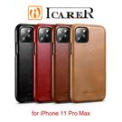 【愛瘋潮】ICARER 復古曲風 iPhone 11 Pro Max 磁吸側掀 手工真皮皮套 6.5吋