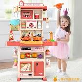 廚房玩具套裝仿真廚具做飯煮飯小孩3歲4兒童女孩過家家男孩5寶寶6【小橘子】