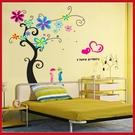 壁貼-花花 DF5105-281 佈置 客廳 臥室【AF01013-281】99愛買小舖