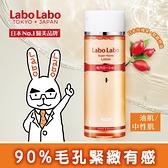 Labo Labo 毛孔緊膚水EX 200ml【清爽控油】