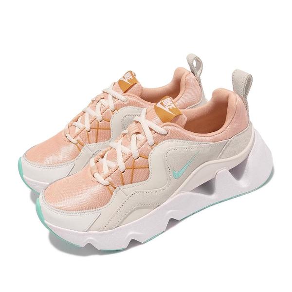Nike 休閒鞋 Wmns RYZ 365 卡其 粉 增高厚底 孫芸芸 女鞋 【ACS】 BQ4153-600