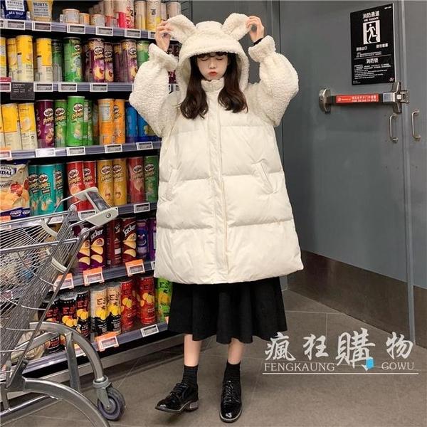 羊毛羔外套 日系棉衣棉服2021年新款女中長款羊羔毛外套面包服厚款可愛棉襖潮