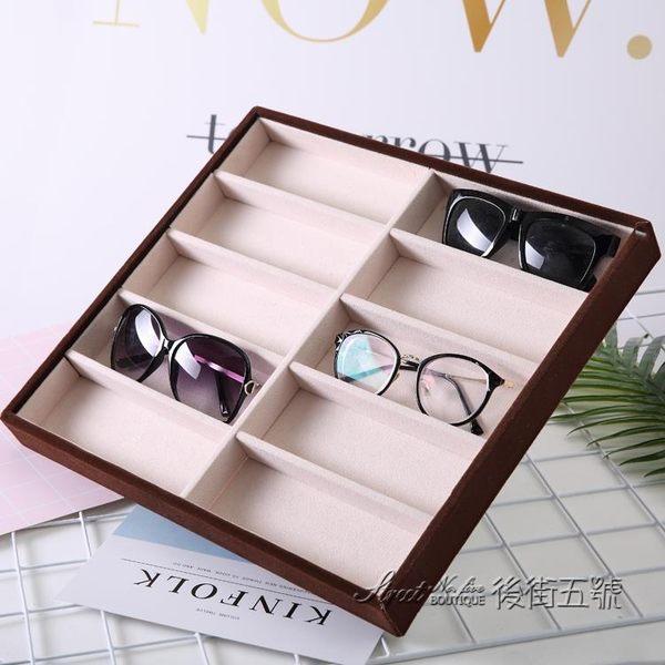 新款高檔絨布眼鏡展示盒12付太陽鏡展示托盤 首飾展示道具 後街
