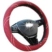 汽車方向盤套通用型四季冬季冰絲把套防滑吸汗車用品小車大眾套子