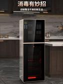 新品220v588L消毒櫃家用立式臺式不銹鋼商用高溫大容量廚房小型消毒櫃