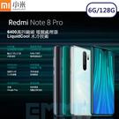 【送玻保】Xiaomi 紅米 Note ...