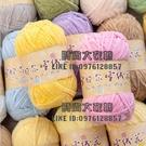 【2團裝】雪妃爾雪絨花金絲絨雪尼爾玩偶鉤針diy材料手工編織毛線團 織圍巾情人節