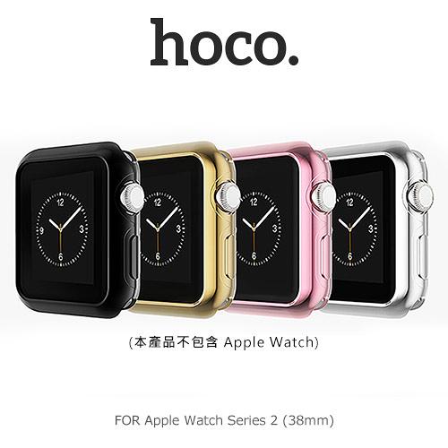 hoco Apple Watch Series 3/2 38mm 電鍍 TPU 套 軟殼 軟套 保護殼 保護套 手錶殼