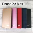【Dapad】經典隱扣皮套 iPhone Xs Max (6.5吋)