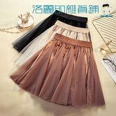 絲絨拼接網紗短裙女百褶半身裙【洛麗的雜貨鋪】