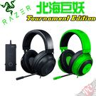 [ PC PARTY ] 雷蛇 Razer Tournament Edition耳機麥克風 黑 綠