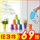 旅行彩虹杯 糖果色冷水杯【AE02660】聖誕節交換禮物 99愛買生活百貨