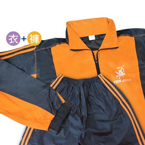 【天神牌】運動型二件式套裝風雨衣(橘色) TJ-919