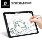 DD日本類紙書寫膜iPad Air4 10.9吋/Pro11吋(2018/2020/2021)不眩光/防指紋 繪畫磨砂