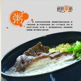 金之茸 鮮菇粥稻(雞肉/豬肉/牛肉/全素)(210g/罐)