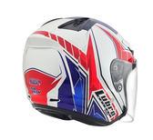【好市吉居家生活】Lubro Helmet 線陣衝鋒 3/4安全帽 賽車帽 (預購商品約1月中到貨)