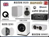 英國 Q Acoustics 3020i + 3090Ci + QI65CB + WH-D10 + Marantz SR6014 劇院組合