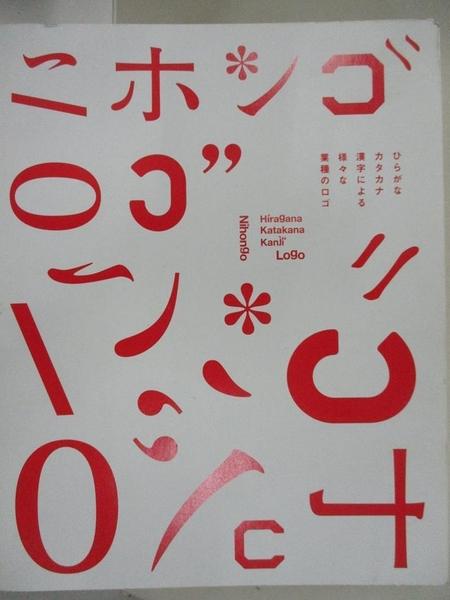 【書寶二手書T1/設計_ETP】Nihongo Logo_Ami Miyazaki / Shinpei Moriyama