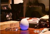 迷你超聲波靜音房間加濕器USB小型家用便攜辦公室桌車載【全館免運】