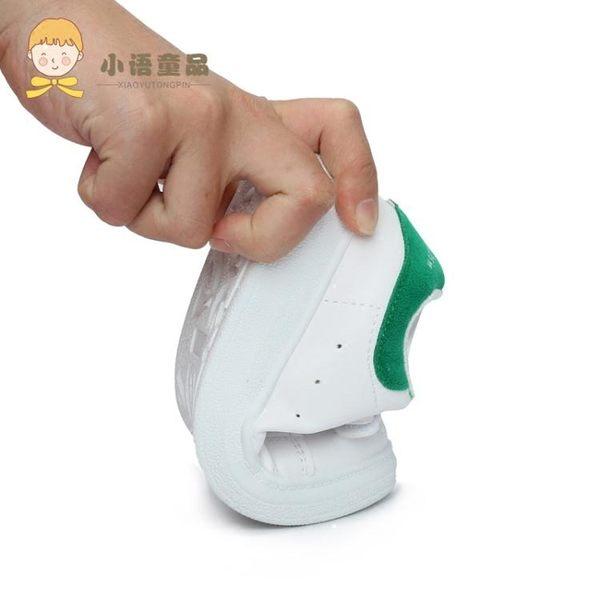 女童鞋子兒童白鞋運動板鞋韓版男童小白鞋百搭
