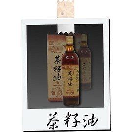 農會特產e購網【茶籽油】