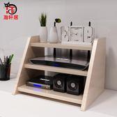 桌面收納架路由器盒子家用貓架木制小貨架多功能儲物架子『小淇嚴選』