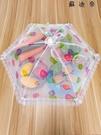 飯菜罩子可折疊家用遮菜網菜傘餐桌食物罩
