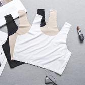 2件夏季冰絲一片式無痕打底防走光抹胸裹胸短款少女內衣吊帶背心 森雅誠品