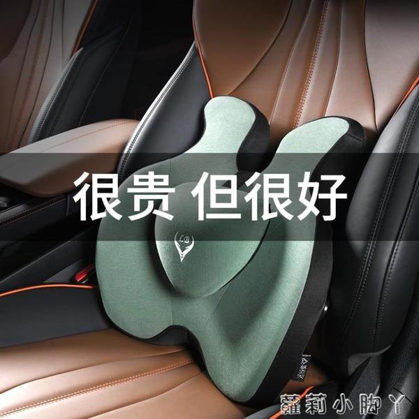 汽車腰靠護腰靠墊靠背座椅腰枕車用夏季透氣車載腰墊腰部支撐頭枕 NMS蘿莉新品