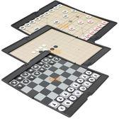 UB磁性國際象棋1708平面超薄皮夾兒童迷你旅游便攜象棋圍棋