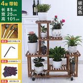 花架陽臺 簡約現代 花架子多層室內特價木質組裝客廳實木綠蘿花架