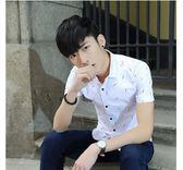 男士襯衫學生短袖夏款韓版潮流時尚個性撞色拼接修身休閒白色襯衣 父親節下殺